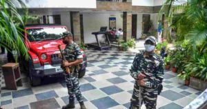 Suspicious Income Tax Raids Conducted In The Offices Of Dainik Bhaskar Agency