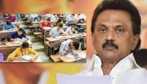 Tamil Nadu Proposes NEET Bill To Eradicate The Exam For Medical Courses