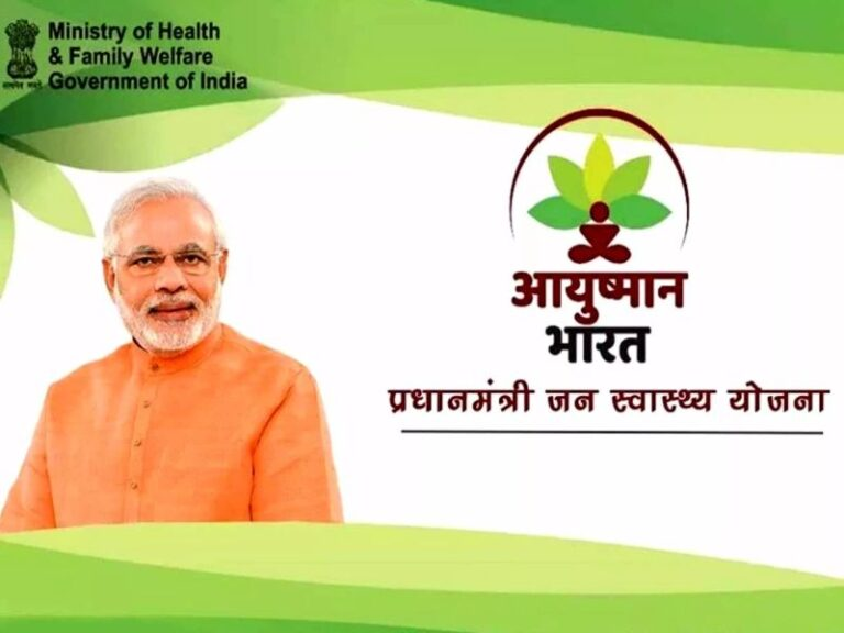 64,000 Crore INR To The Ayushman Bharat Health Infrastructure Mission