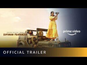 The Story Of A Kannada Drama Film – Rathnan Prapancha