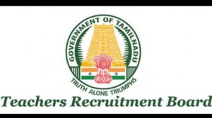 TRB Releases Admit Card For The Exam For The Lecturer Post